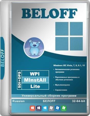 BELOFF 2019.12 Lite