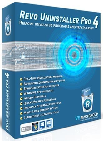 Revo Uninstaller Pro 4.2.3 RePack & Portable by TryRooM