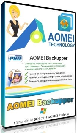 AOMEI Backupper Professional / Technician / Technician Plus / Server 5.5.0 + Rus