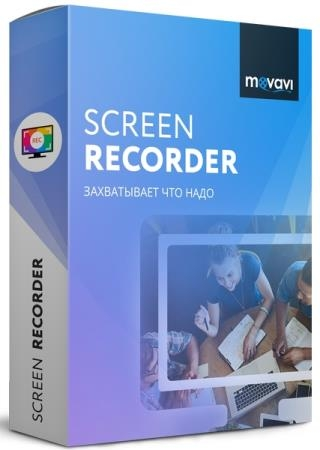 Movavi Screen Recorder 11.1.0 RePack & Portable by TryRooM
