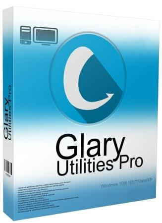 Glary Utilities Pro 5.134.0.160 Final DC 24.12.2019 + Portable
