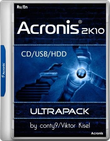 Acronis 2k10 UltraPack 7.24.2