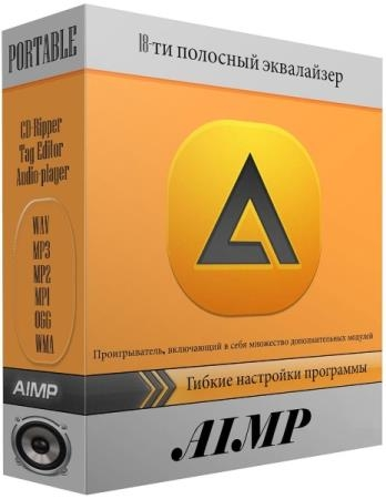 AIMP 4.60 Build 2169 Final + Portable