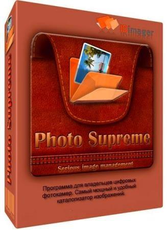IDimager Photo Supreme 5.3.1.2654