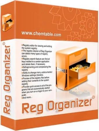 Reg Organizer 8.43 Final + Portable