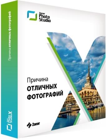 Zoner Photo Studio X 19.2003.2.228 RePack & Portable by elchupakabra