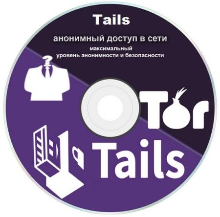 Tails 4.4.1