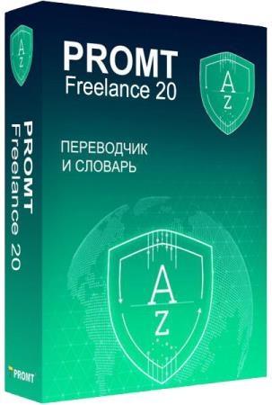 PROMT Freelance 20