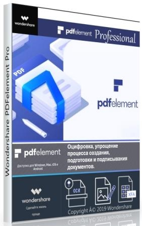 Wondershare PDFelement Pro 7.5.1.4782