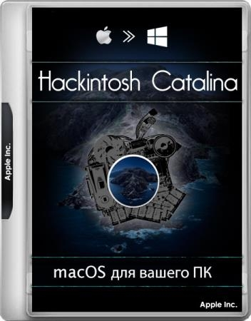 Hackintosh 10.15.4 Catalina