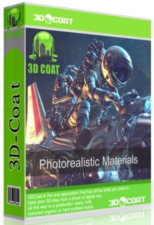 3D-Coat 4.9.36