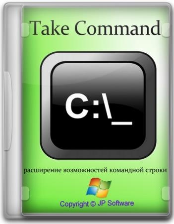 JP Software Take Command 26.00.28