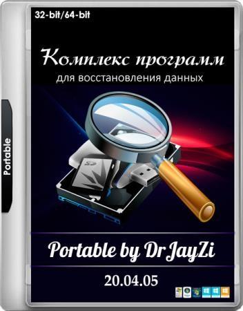 Комплекс программ для восстановления данных 20.04.05 Portable by DrJayZi