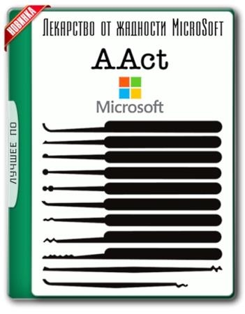 AAct 4.1 Stable Portable