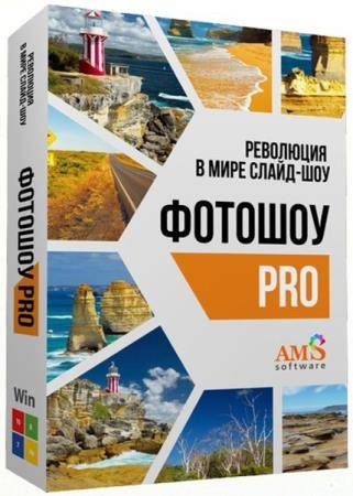 AMS Soft ФотоШОУ PRO 16.0 Portable by conservator