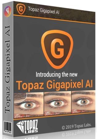 Topaz Gigapixel AI 4.8