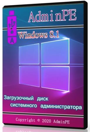 AdminPE 4.4