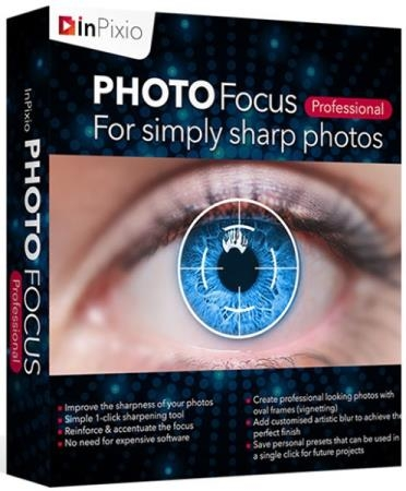 InPixio Photo Focus Pro 4.10.7447.32475
