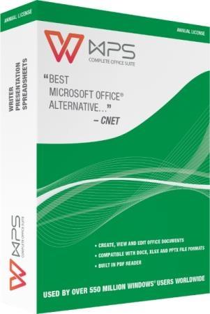 WPS Office 2019 11.2.0.9396
