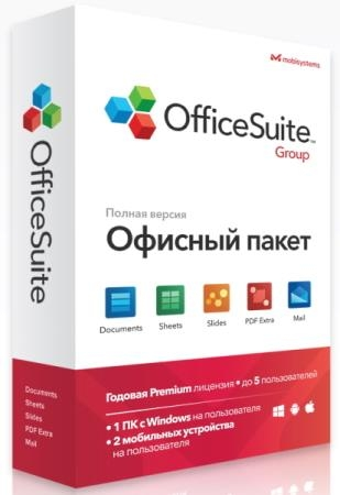 OfficeSuite Premium 4.40.32503.0