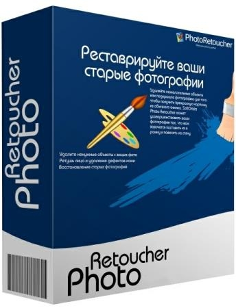 SoftOrbits Photo Retoucher 6.1