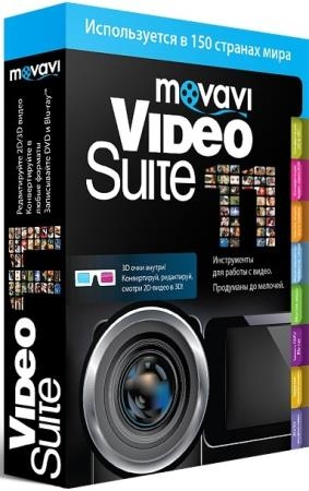 Movavi Video Suite 20.4.1 Final