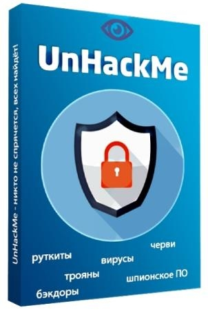 UnHackMe 11.91 Build 991
