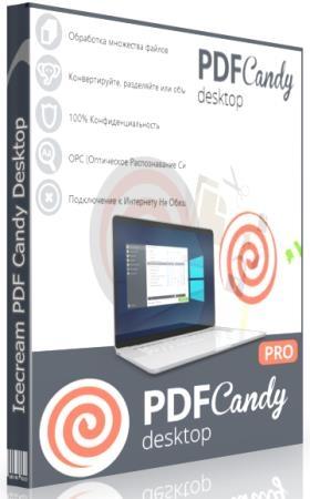 Icecream PDF Candy Desktop Pro 2.90