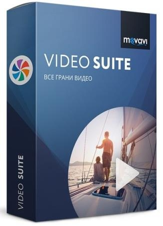 Movavi Video Suite 21.0.0 RePack & Portable by Dodakaedr
