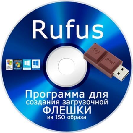 Rufus 3.12.1710 Final + Portable