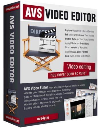 AVS Video Editor 9.4.3.372