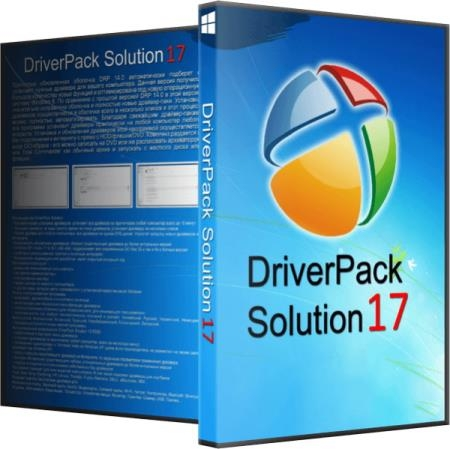 DriverPack Solution 17.10.14.20104
