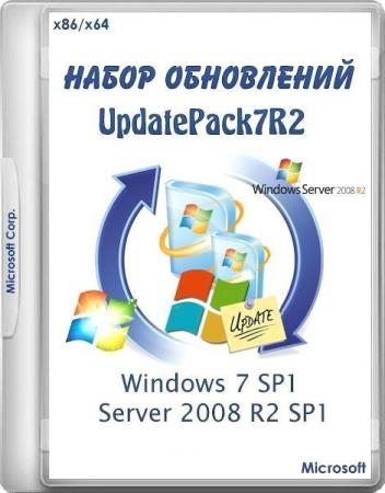 UpdatePack7R2 20.11.27 for Windows 7 SP1 and Server 2008 R2 SP1