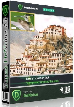 Topaz DeNoise AI 2.4.1 RePack & Portable by TryRooM