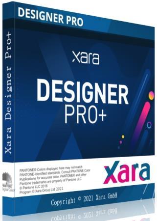 Xara Designer Pro+ 20.8.0.61047