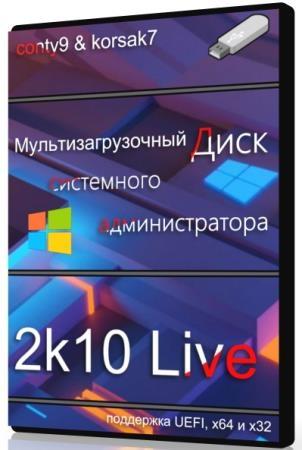 2k10 Live 7.33