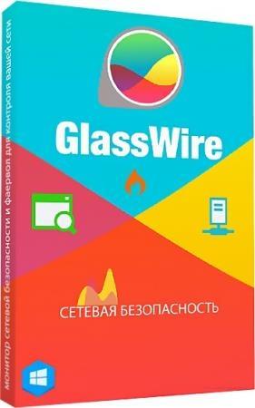 GlassWire Elite 2.2.304
