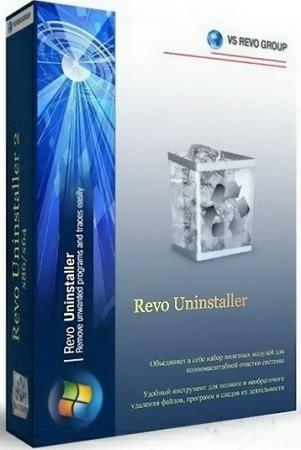 Revo Uninstaller Free 2.2.5 Final + Portable