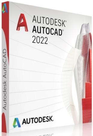 Autodesk AutoCAD 2022.0.1 RUS/ENG