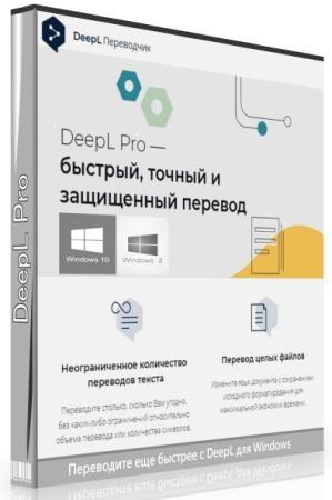 DeepL Pro 2.4.0