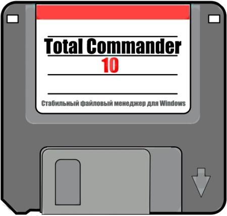 Total Commander 10.00 Final