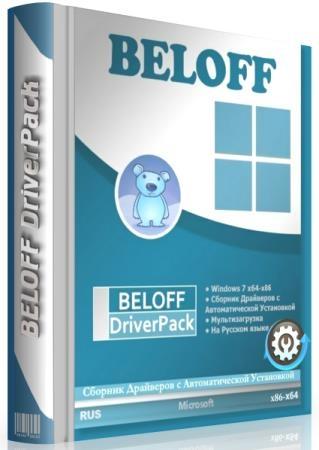 BELOFF DriverPack 2021.06.2