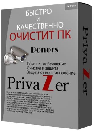 Goversoft Privazer 4.0.25 Donors + Portable