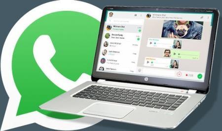 WhatsApp for Windows 2.2123.8