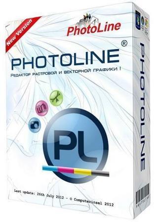 PhotoLine 22.52 + Rus + Portable
