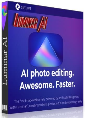 Luminar AI 1.3.0.8137 RePack by PooShock