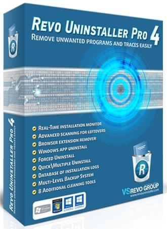 Revo Uninstaller Pro 4.4.8 RePack & Portable by TryRooM