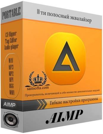 AIMP 4.70 Build 2254 Final + Portable