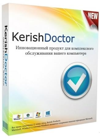 Kerish Doctor 2021 4.85 RePack & Portable by elchupakabra (13.08.2021)