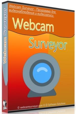 Webcam Surveyor 3.8.6 Build 1175 Final